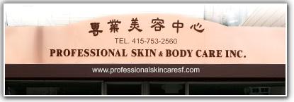 Professional Skin & Body Care Inc.